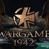 Обзор игры Wargame 1942