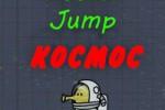 Дудл Джамп — Космос