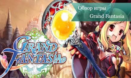 14 433x260 Обзор игры Grand Fantasia