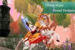 34 150x100 Обзор игры Grand Fantasia