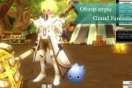44 150x100 Обзор игры Grand Fantasia
