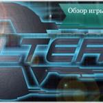 Обзор игры Altera