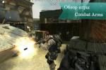 53 150x100 Обзор игры Combat Arms