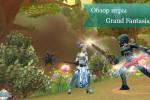 73 150x100 Обзор игры Grand Fantasia