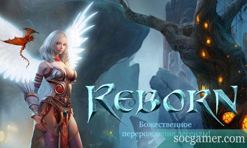reborn Reborn