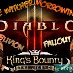 Ролевые компьютерные игры RPG