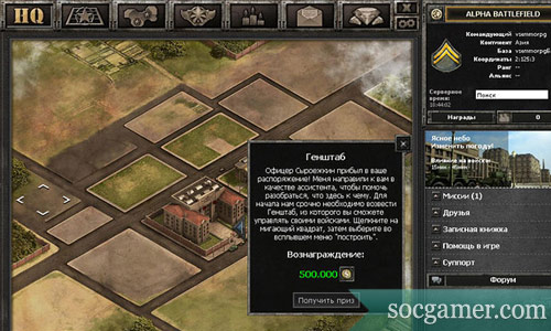 wargame2 Обзор игры Wargame 1942