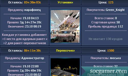 xgame3 Обзор игры XGame Online