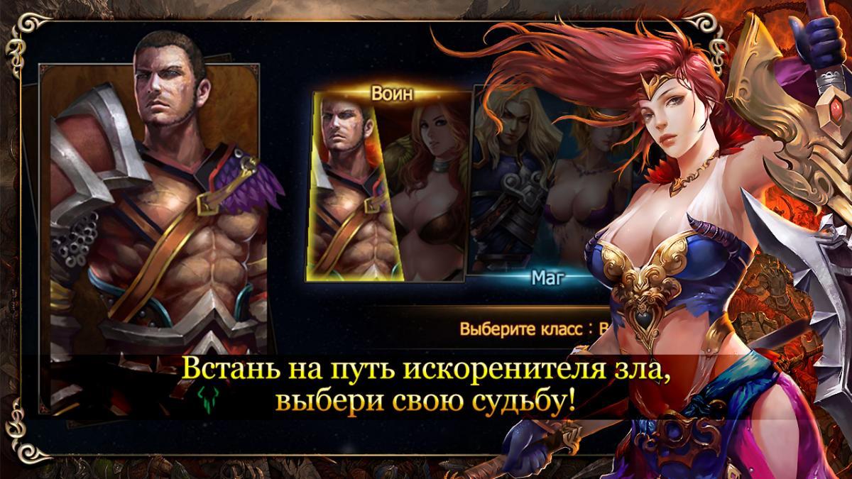 legion mertvyh socgamer1 Легион мёртвых