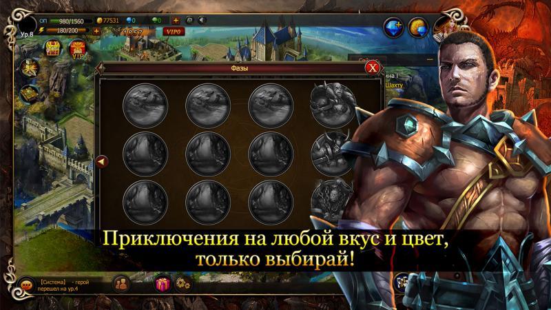 legion mertvyh socgamer2 Легион мёртвых