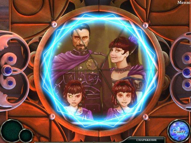 empress of the deep 3 legacy of the phoenix screenshot0 Повелительница глубин 3. Наследие Феникса