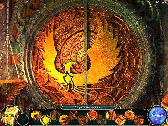 empress of the deep 3 legacy of the phoenix screenshot6 Повелительница глубин 3. Наследие Феникса