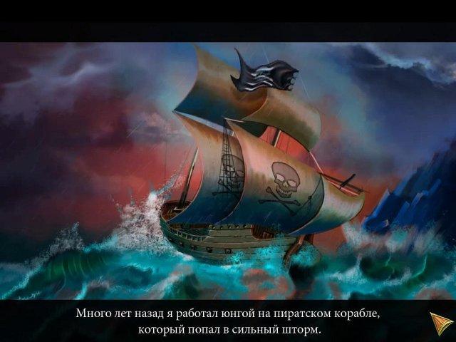 in search of treasure pirate stories screenshot6 В поисках сокровищ. Приключения пиратов