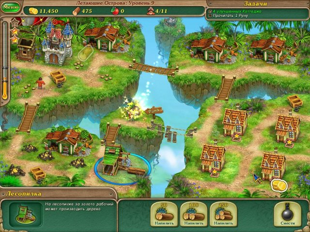 royal envoy campaign for the crown screenshot5 Именем Короля. Выборы