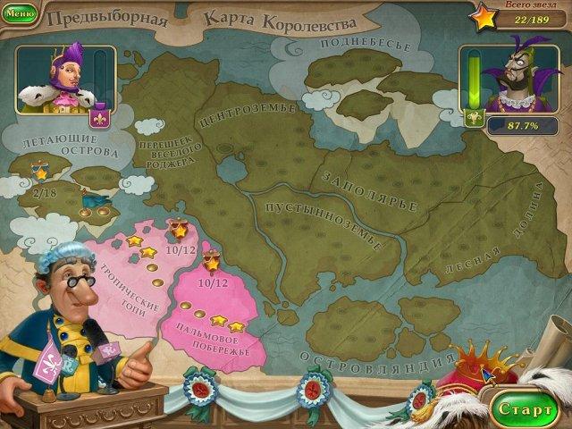 royal envoy campaign for the crown screenshot6 Именем Короля. Выборы