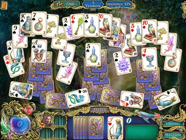 the chronicles of emerland solitaire screenshot0 Хроники Эмерланда. Пасьянс