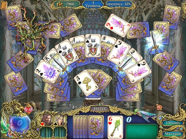 the chronicles of emerland solitaire screenshot4 Хроники Эмерланда. Пасьянс
