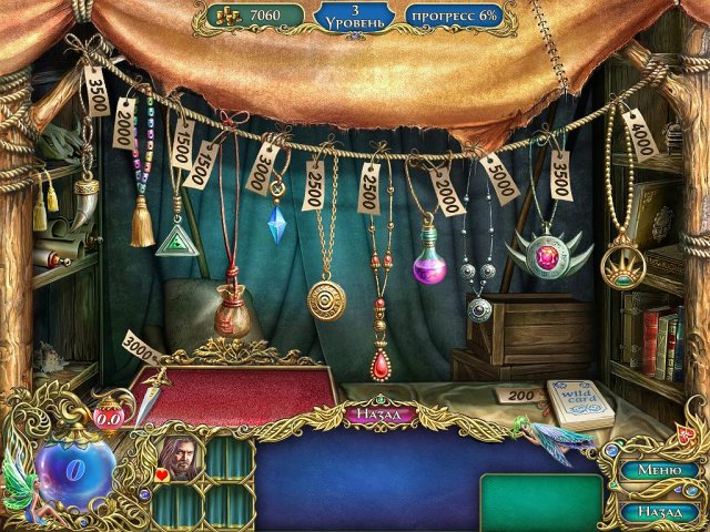 the chronicles of emerland solitaire screenshot6 Хроники Эмерланда. Пасьянс