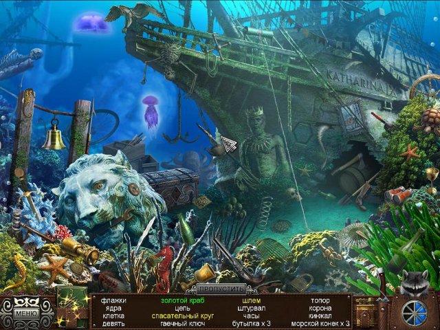 legacy witch island screenshot2 Наследие. Остров ведьмы