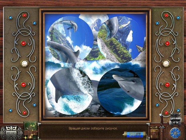 legacy witch island screenshot6 Наследие. Остров ведьмы