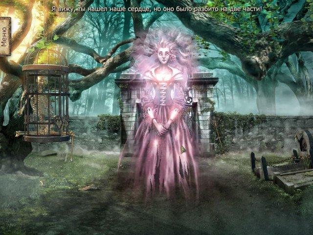 legacy tales mercy of the gallows collectors edition screenshot0 Легенды прошлого. Милость виселиц. Коллекционное издание
