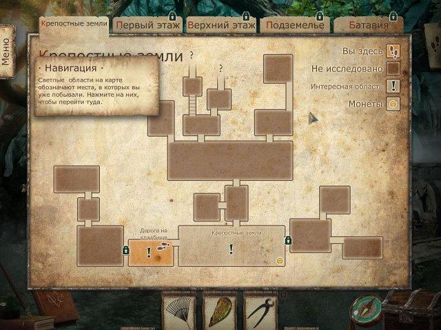 legacy tales mercy of the gallows collectors edition screenshot3 Легенды прошлого. Милость виселиц. Коллекционное издание