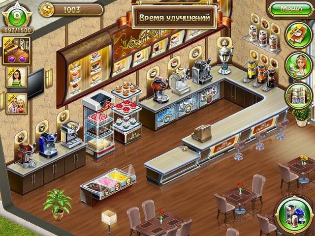 jos dream organic coffee 2 screenshot5 Бизнес мечты. Кофейня 2