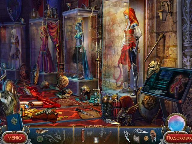 dark angels masquerade of shadows screenshot2 Ангелы тьмы. Маскарад теней