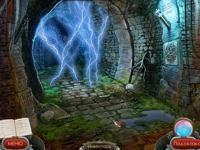 dark angels masquerade of shadows screenshot3 Ангелы тьмы. Маскарад теней