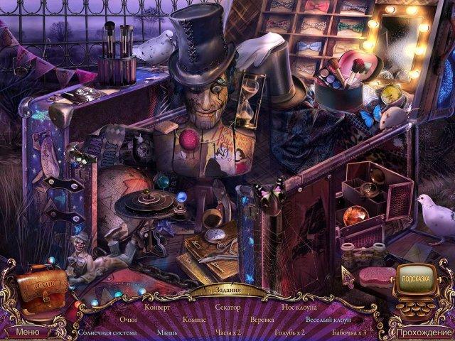 mystery case files fates carnival collectors edition screenshot1 За семью печатями. Карнавал судьбы. Коллекционное издание