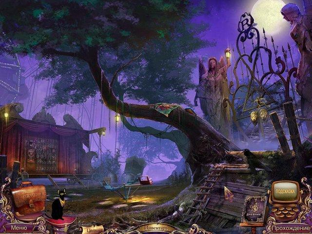 mystery case files fates carnival collectors edition screenshot4 За семью печатями. Карнавал судьбы. Коллекционное издание