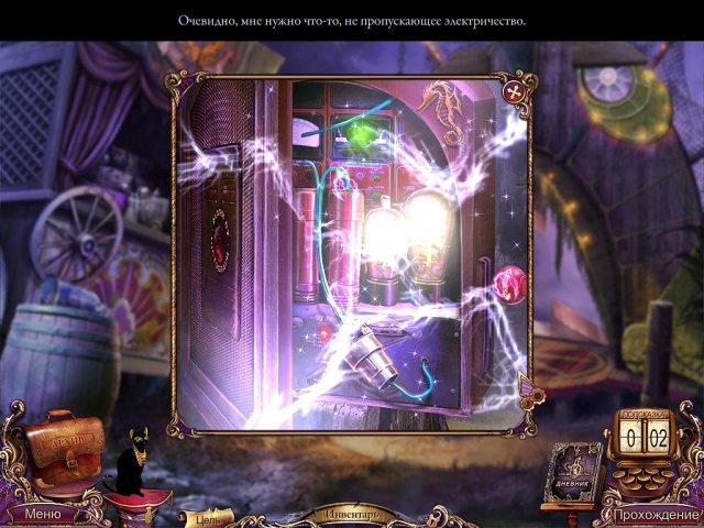 mystery case files fates carnival collectors edition screenshot5 За семью печатями. Карнавал судьбы. Коллекционное издание