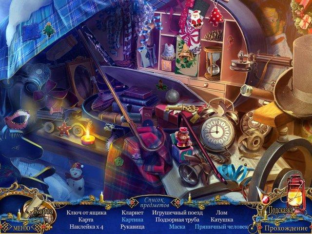 christmas stories a christmas carol collectors edition screenshot1 Рождественские истории. Песня на Рождество. Коллекционное издание