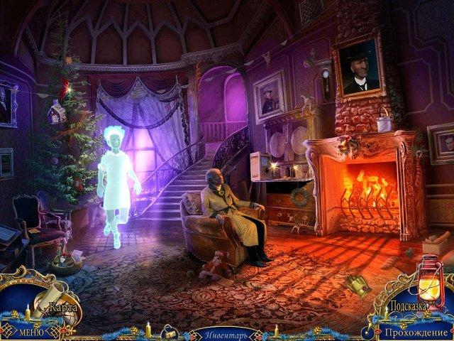 christmas stories a christmas carol collectors edition screenshot2 Рождественские истории. Песня на Рождество. Коллекционное издание