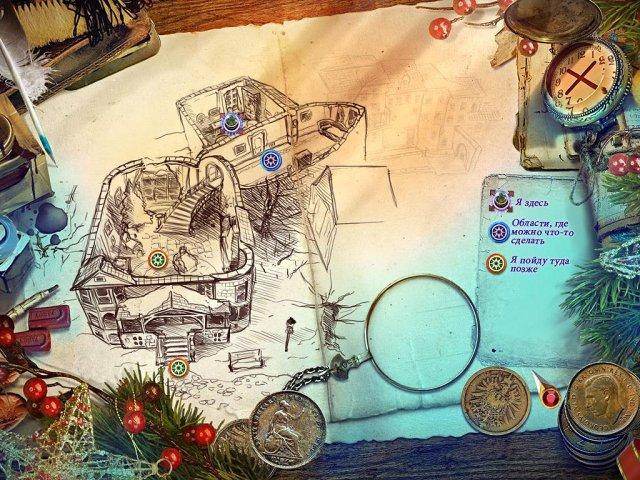 christmas stories a christmas carol collectors edition screenshot3 Рождественские истории. Песня на Рождество. Коллекционное издание