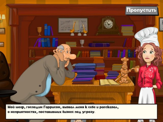 happy chef 2 screenshot1 Веселый повар 2