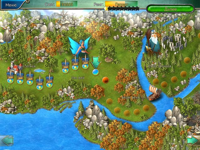 kingdom tales screenshot2 Королевские сказки