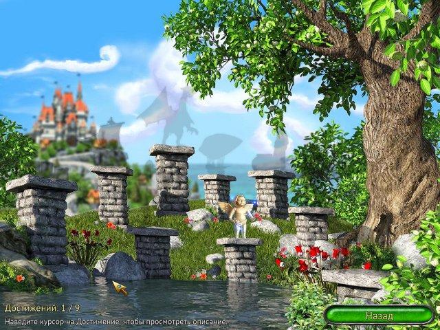 kingdom tales screenshot6 Королевские сказки
