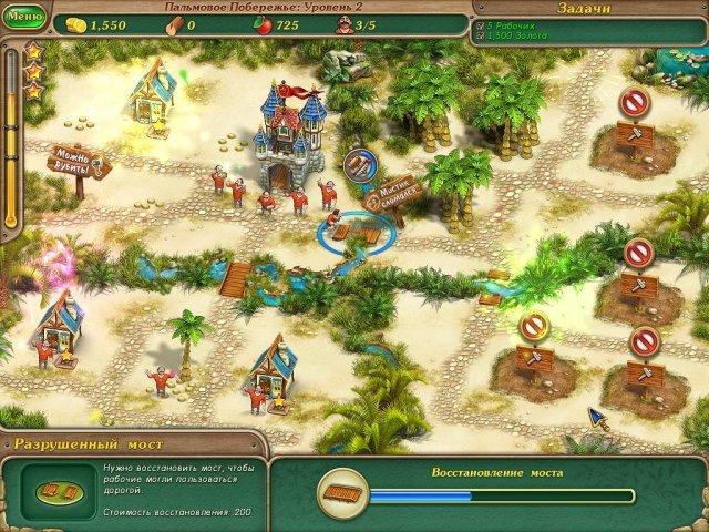 royal envoy campaign for the crown collectors edition screenshot0 Именем Короля. Выборы. Коллекционное издание