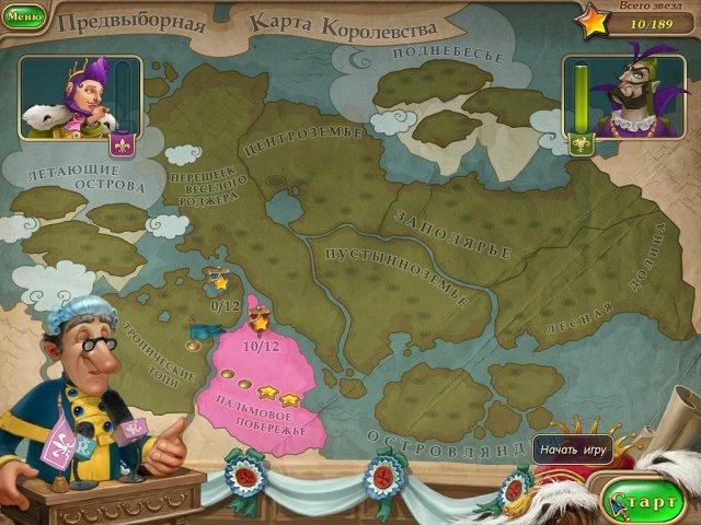 royal envoy campaign for the crown collectors edition screenshot2 Именем Короля. Выборы. Коллекционное издание