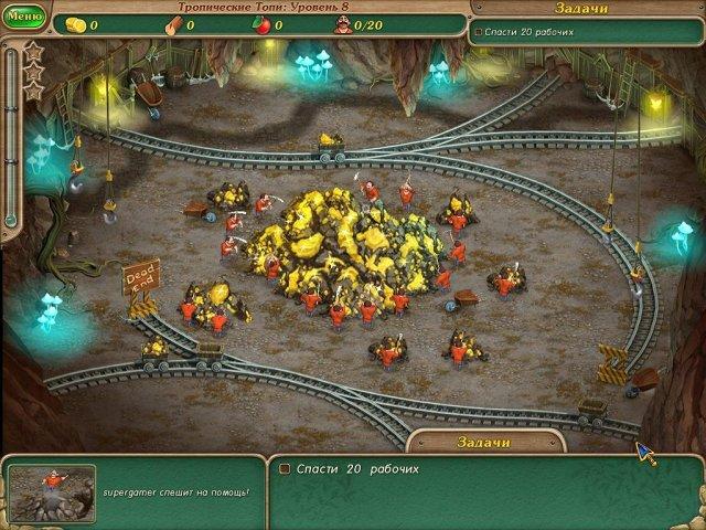 royal envoy campaign for the crown collectors edition screenshot5 Именем Короля. Выборы. Коллекционное издание