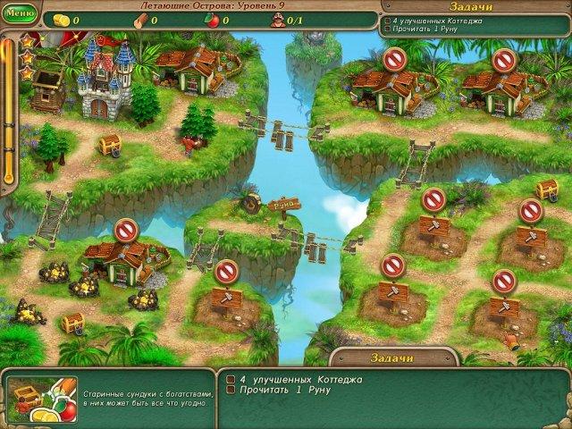royal envoy campaign for the crown collectors edition screenshot6 Именем Короля. Выборы. Коллекционное издание