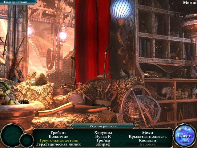 empress of the deep 3 legacy of the phoenix collectors edition screenshot0 Повелительница глубин 3. Наследие Феникса. Коллекционное издание