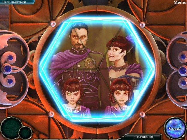empress of the deep 3 legacy of the phoenix collectors edition screenshot1 Повелительница глубин 3. Наследие Феникса. Коллекционное издание