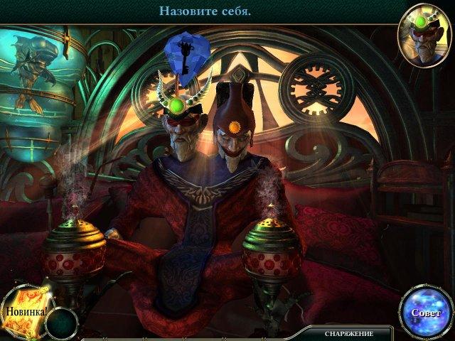 empress of the deep 3 legacy of the phoenix collectors edition screenshot5 Повелительница глубин 3. Наследие Феникса. Коллекционное издание