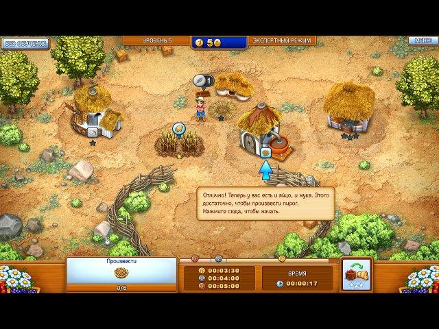 green ranch screenshot0 Идеальная ферма