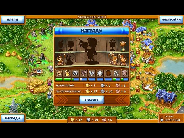 green ranch screenshot6 Идеальная ферма
