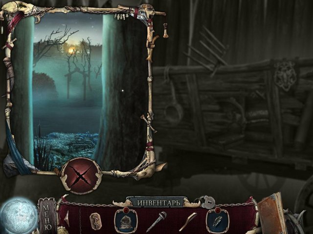 shiver moonlit grove screenshot5 Дрожь. Души леса