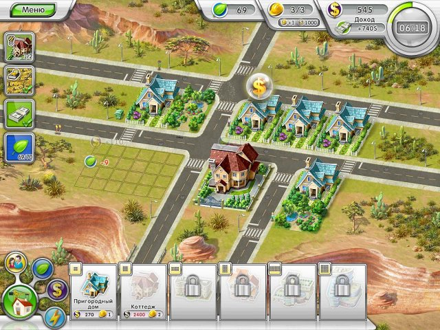 green city 2 screenshot2 Экосити 2