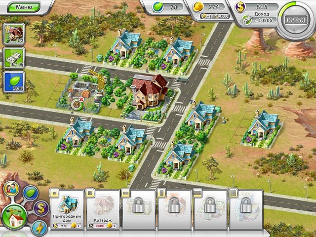 green city 2 screenshot3 Экосити 2